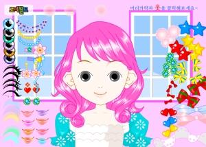 Japanese game